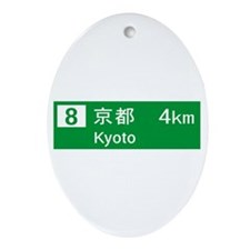 Roadmarker Kyoto - Japan Oval Ornament