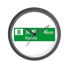 Roadmarker Kyoto - Japan Wall Clock