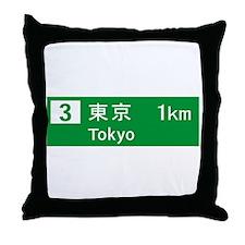 Roadmarker Tokyo - Japan Throw Pillow
