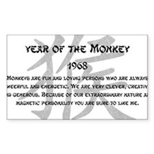 Chinese Zodiac Sticker Rectangular