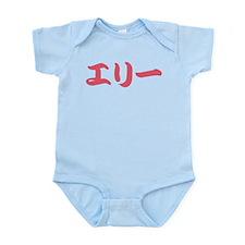 Ellie________050e Infant Bodysuit