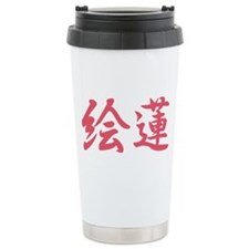 Ellen________023e Ceramic Travel Mug