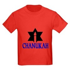 chanukah 1 T-Shirt