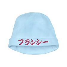 Francie__________027f baby hat