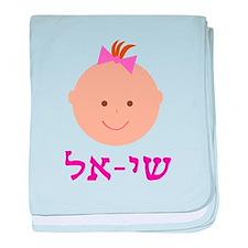 shai-el-hebrew baby blanket