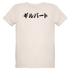 Gilbert__________025g T-Shirt