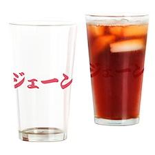 Jane________013j Drinking Glass