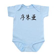 Joshua________066j Infant Bodysuit