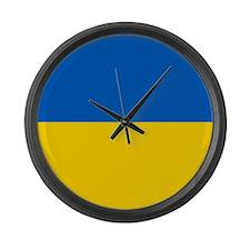 Ukrane Flag Large Wall Clock