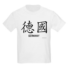 Germany in Chinese T-Shirt