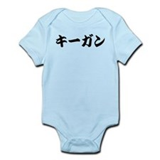 Keegan___________026k Infant Bodysuit