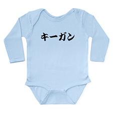 Keegan___________026k Long Sleeve Infant Bodysuit