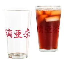 Liana__________094L Drinking Glass