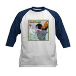 Bantam Chickens Kids Baseball Jersey
