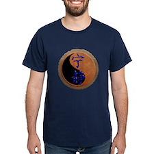 Chinese Symbol Serenity T-Shirt