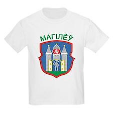 Mahilyou Kids T-Shirt