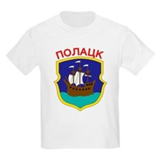 Polatsk Kids T-Shirt