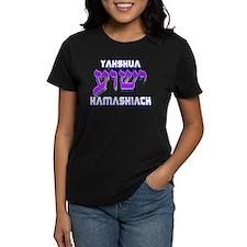 Yahshua! Tee