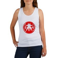 Wing Chun Fighter Emblem Tank Top
