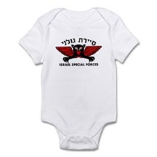 Golani Special Forces Infant Bodysuit