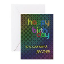 Birthday card for brother Greeting Cards (Pk of 20