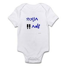 Happy Hanukkah Hebrew Script Infant Bodysuit
