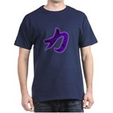 Strength in Pure Kanji Purple T-Shirt