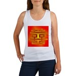 Double Happiness (sunburst) Women's Tank Top