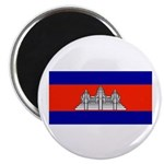 Cambodia Blank Flag Magnet