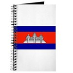 Cambodia Blank Flag Journal