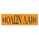 Bumper Sticker (Molon Labe Orange)
