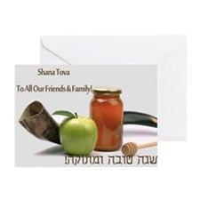 Shofar & Honey Greeting Cards (Pk of 10)
