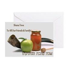 Shofar & Honey Greeting Cards (pk Of 20)