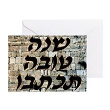 Western Wall Greetings Greeting Cards (Pk of 20)
