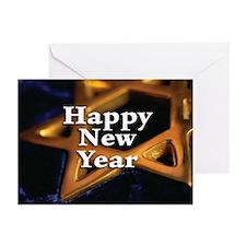 Happy Jewish New Year Greeting Cards (Pk of 20)