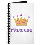 Chinese Princess Journal