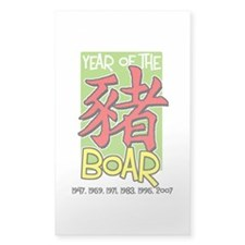 Year of the Boar Rectangle Decal