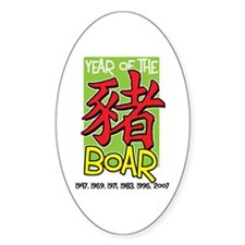 Year of the Boar Oval Decal
