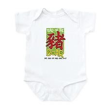 Year of the Boar Infant Bodysuit