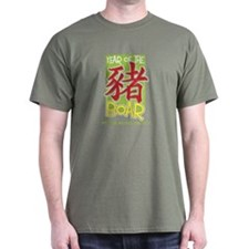 Year of the Boar T-Shirt