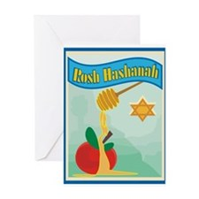 Rosh Hashanah /blank/Greeting Card