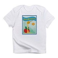 Rosh Hashanah Infant T-Shirt