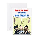 Set of Jewy Louis Birthday Cards (Pk of 20)