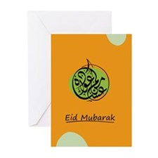 Cute Eid Greeting Cards (Pk of 10)