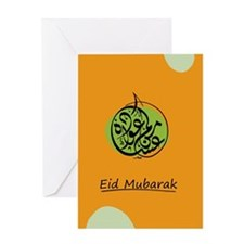 Cute Muslims Greeting Card