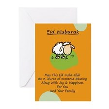 Cool Muslims Greeting Cards (Pk of 10)