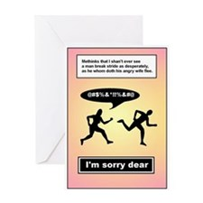 Sorry Dear Apology Card