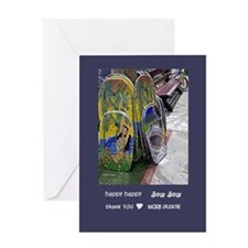 hhjj journal boogie boards Greeting Card