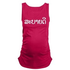 Hello - Laotian Language Maternity Tank Top