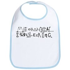 Mechanical Engineering Bib
